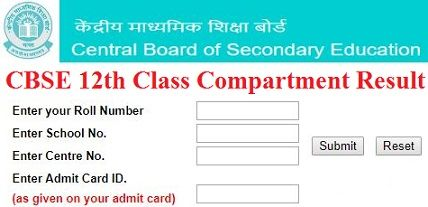 CBSE Class 12th Compartment Result 2021 Announced at cbse.gov.in Pass Percentage